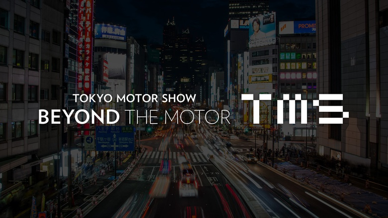 Токийский автосалон 2019