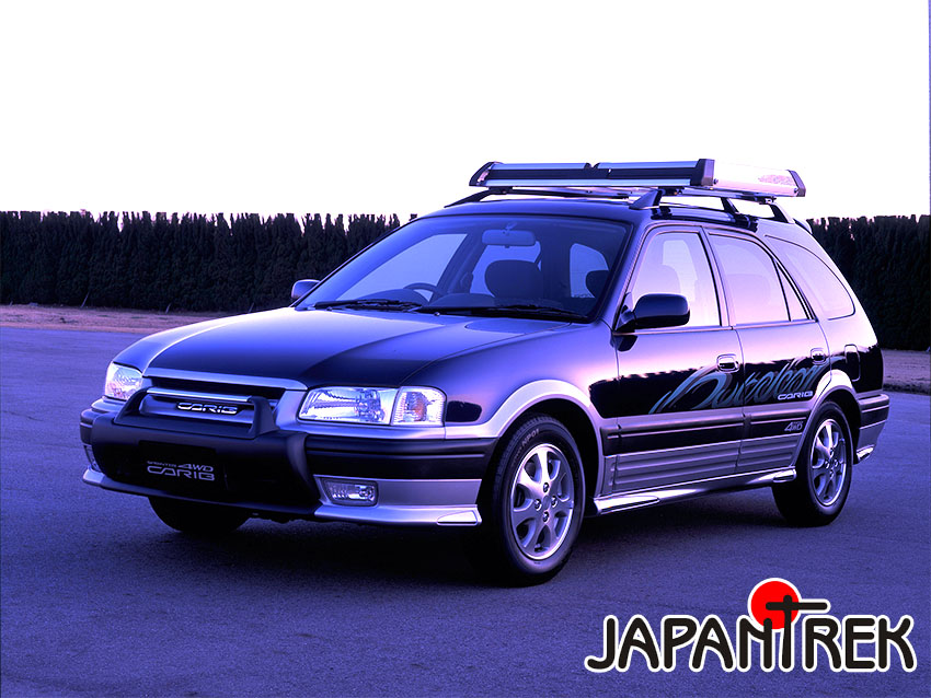 Японские аукционы купить в Японии авто
